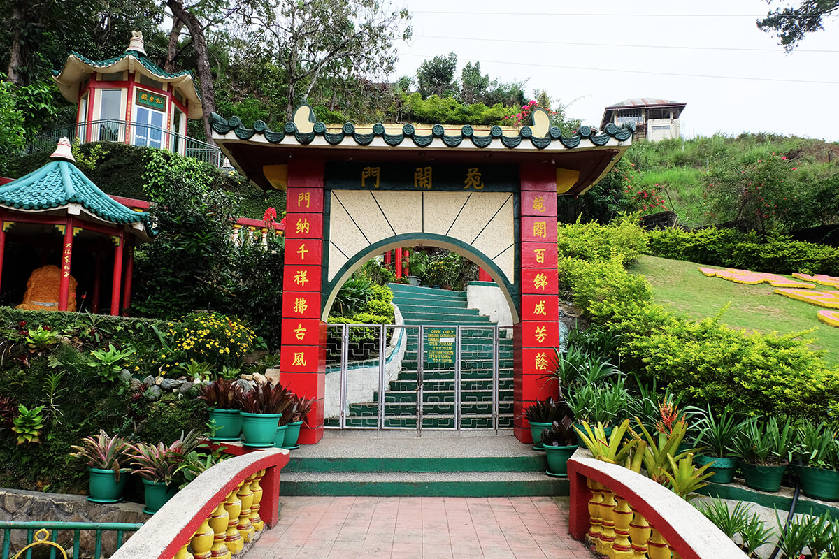 Baguio Chinese Temple