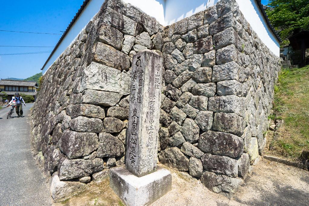 松連寺入口1