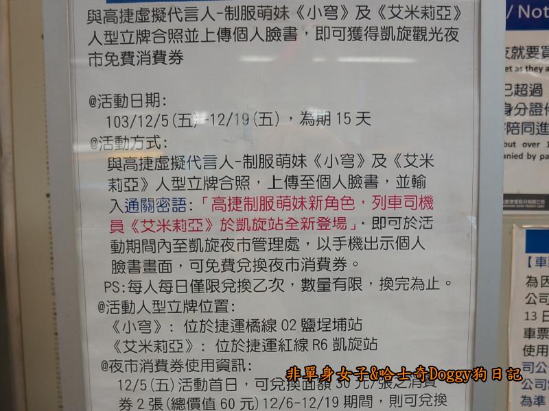 高雄市立圖書館&夢時代廣場摩天輪03