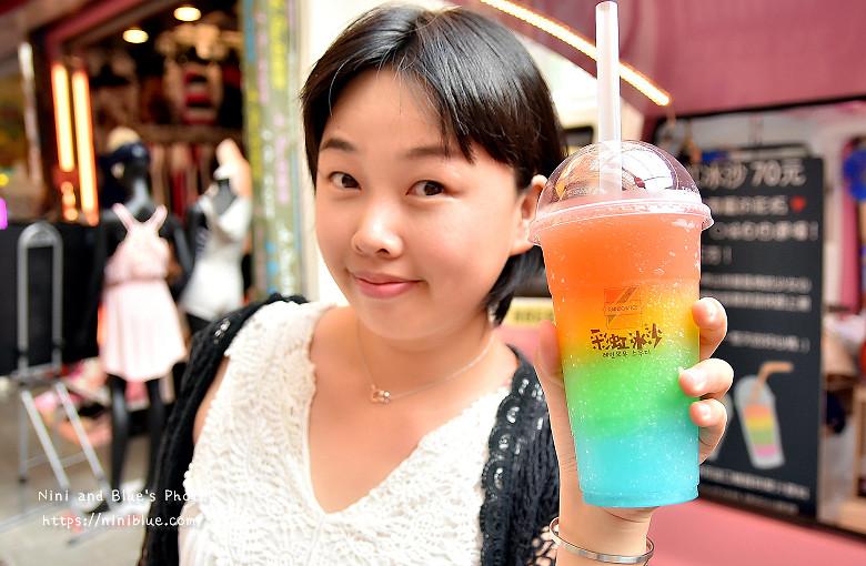 台中逢甲彩虹冰沙06