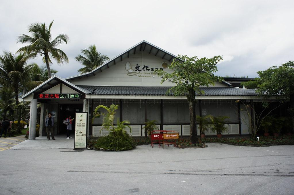 壽豐立川漁場 (3)