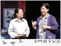 103成人環境教育(1105-出洋客的故事)-09