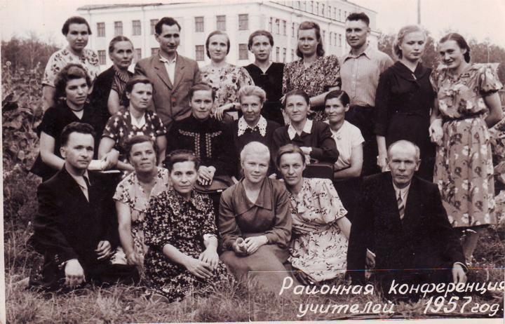 Районная конференция учителей 1957