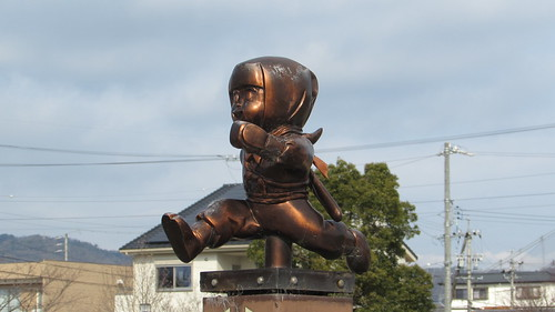 Child Ninja Monument