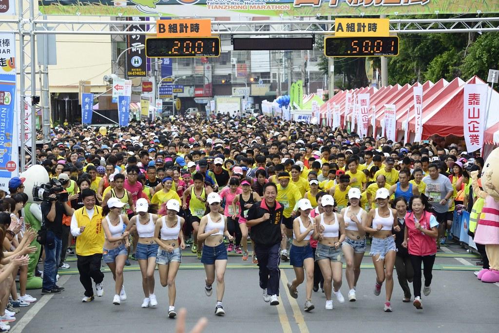 田中馬拉松_Tianzhong Marathon235