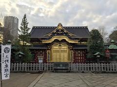 Tōshō-gū