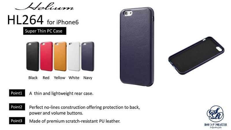 GRAMAS - Super Thin PU Leather Case (iPhone 6)
