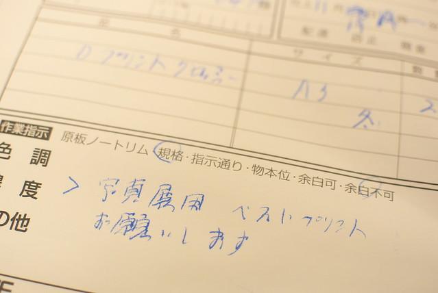 2014年11月29日(土)~12月7日(日) 千駄木のぎゃらりーKnulp「ねこ展」
