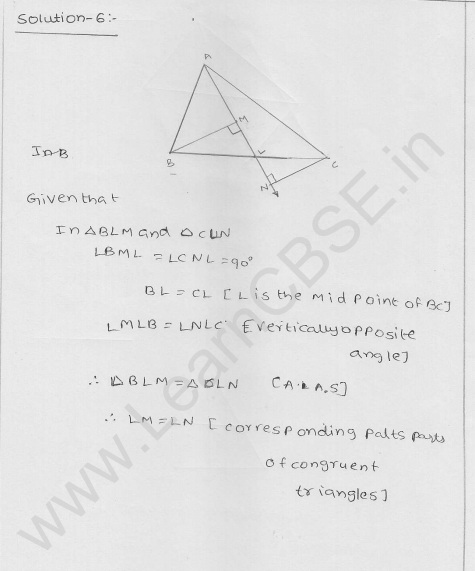 RD Sharma Class 9 Solutions Chapter 14 Quadrilaterals Ex 14.4 5