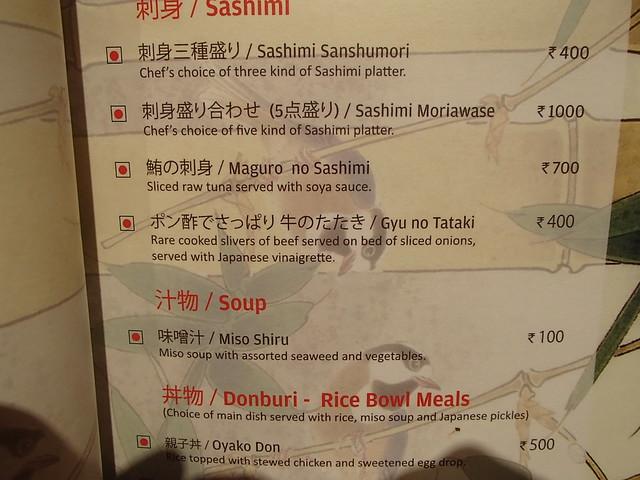 在印度 喫牛肉 - naniyuutorimannen - 您说什么!