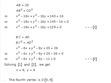 RD-Sharma-class 10-Solutions-Chapter-14-Coordinate Gometry-Ex-14.2-Q20 i