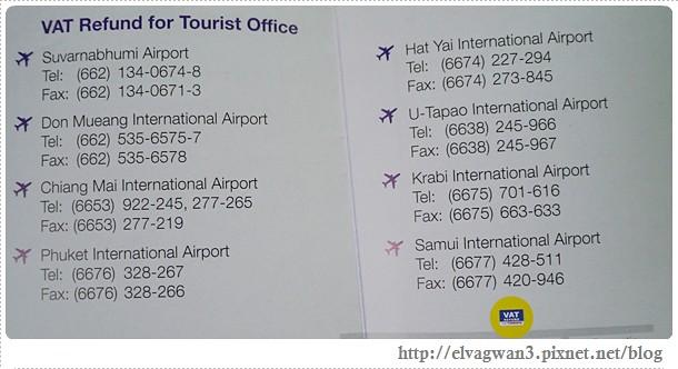 泰國-清邁-Maya百貨-Naraya-曼谷包-退稅單-退稅教學-退稅流程-機場退稅-Vat Refund-Tax Free-Tax Refund-出入境表填寫-落地簽-泰國落地簽-落地簽注意事項-泰國機場-25-416-1