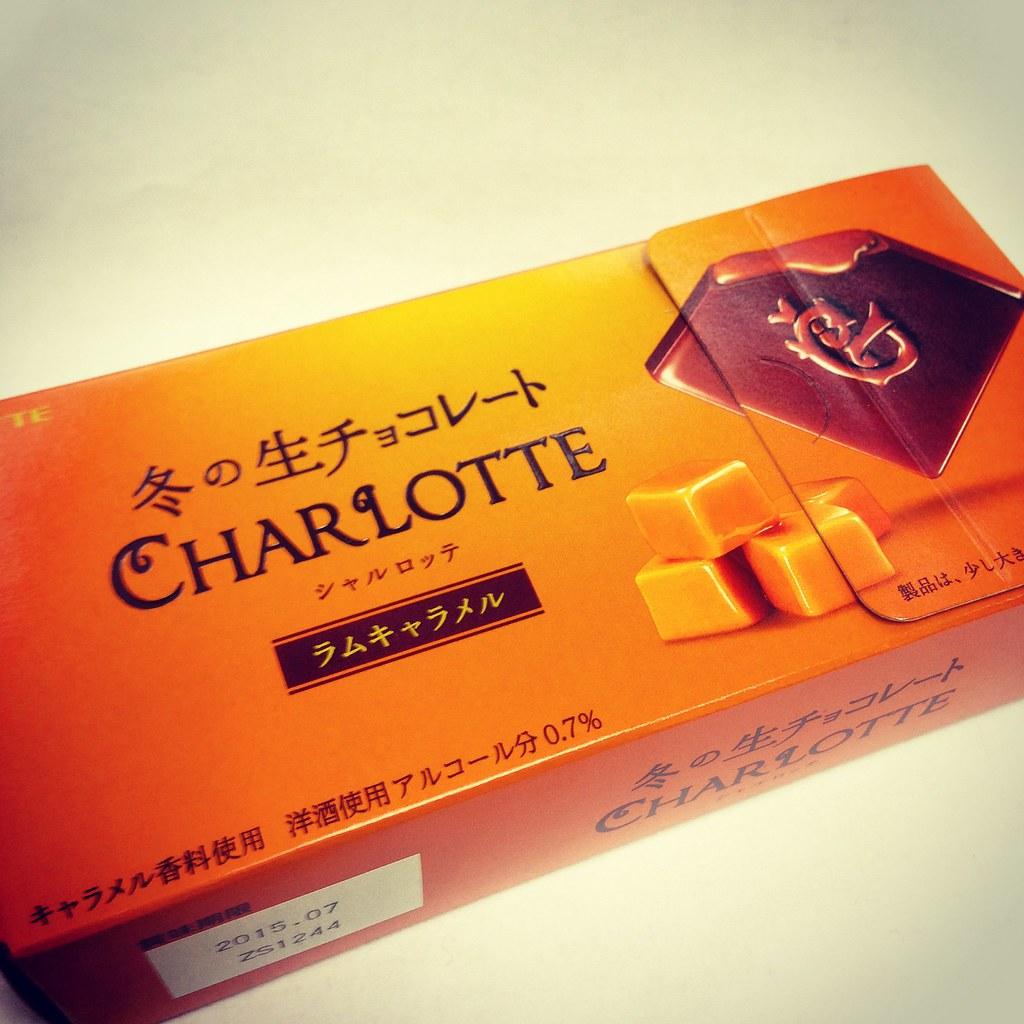 冬の生チョコレートシャルロッテ