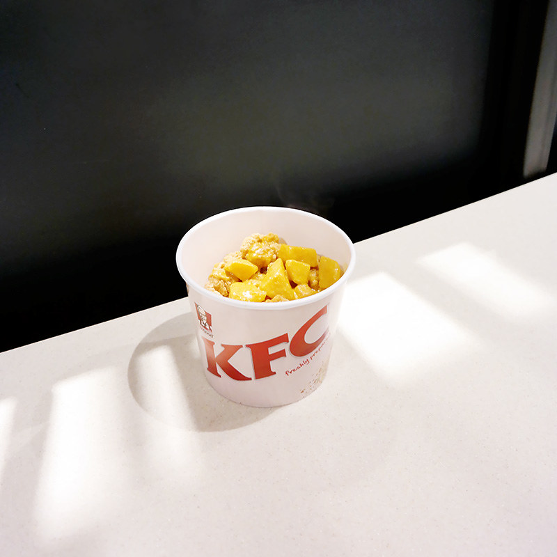 kfc curry rice bucket