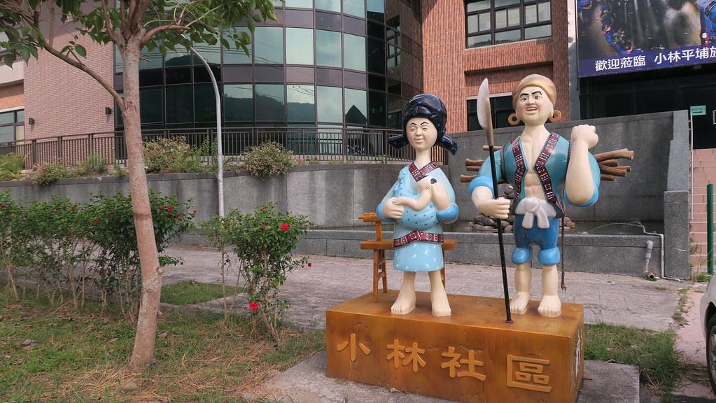 高雄甲仙小林平埔文物館 (9)