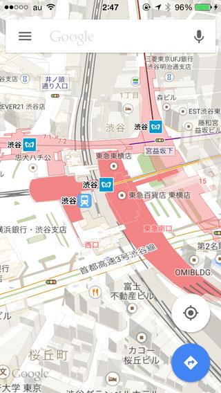 新渋谷立体