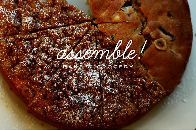 BAKE&GROCERY.ai