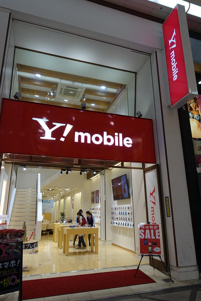 到處都是Y! mobile