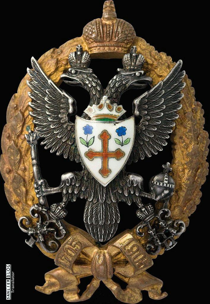 俄罗斯帝国军徽11