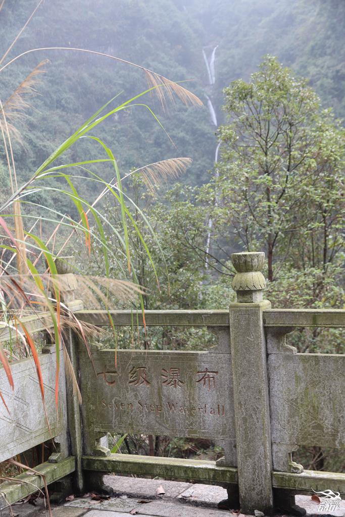 天門山 Tian Men Mountain108