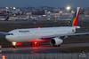 RP-C8766 Philippine Airlines Airbus A330-343 - cn 1566