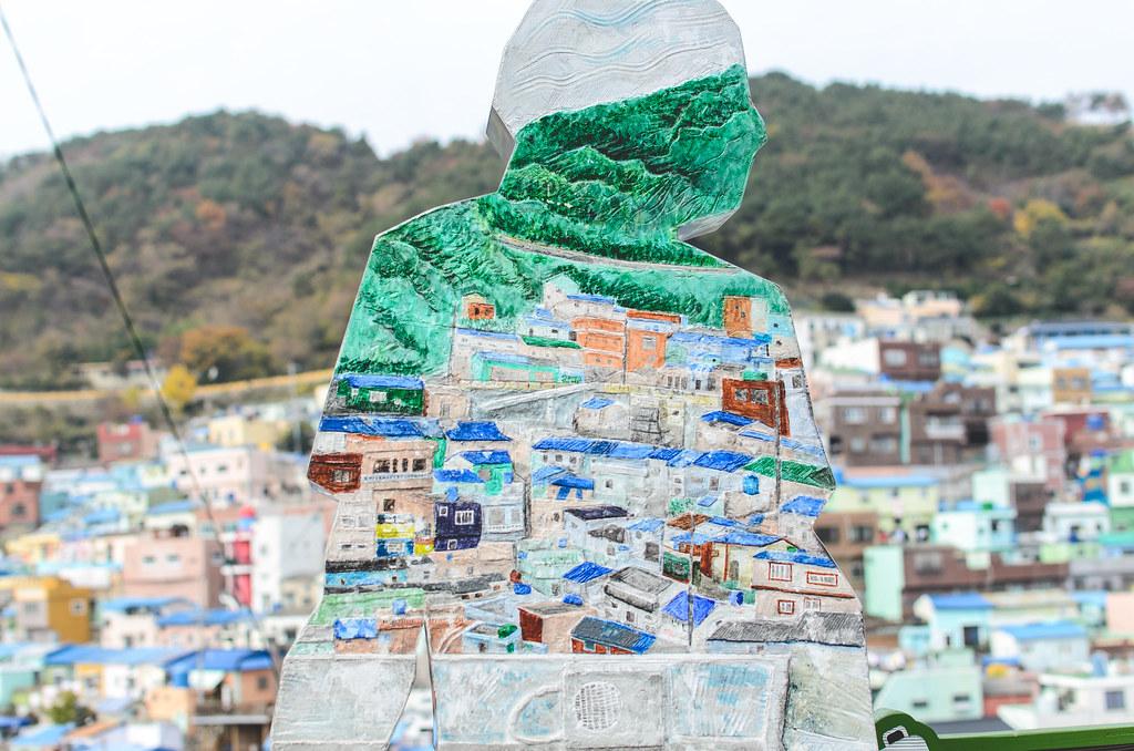 Gamcheon disappear