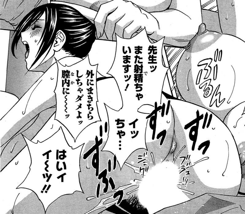 hatarakunyotai0412