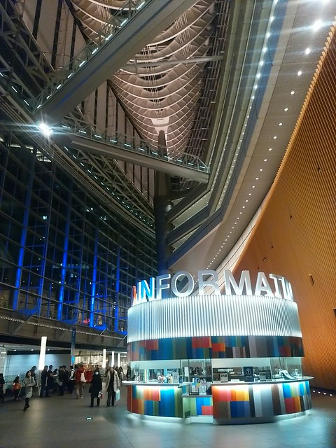 Tokyo International Forum at snowy night