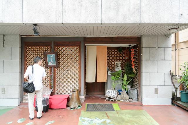 鮨匠のむら sushi Nomura in kagoshima