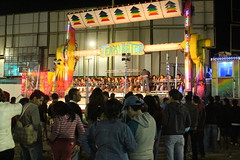"""Gobierno de Oaxaca, Familias oaxaqueñas disfrutan del """"Festival Navideño 2014"""" - Administración"""