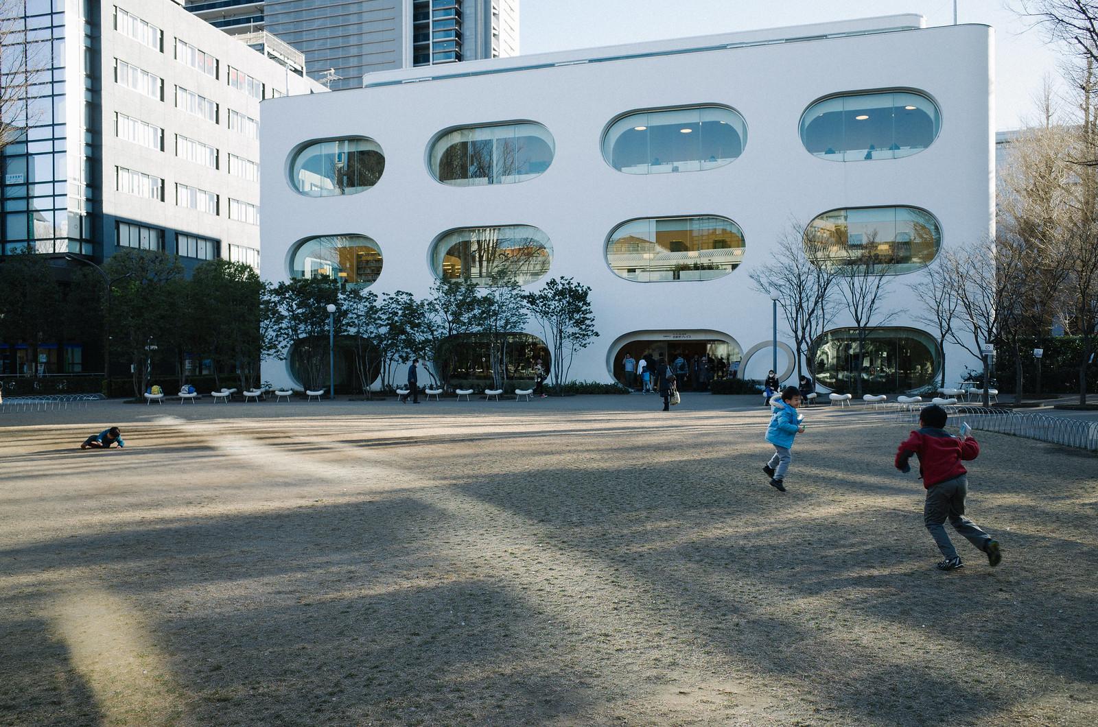 Musashino Place