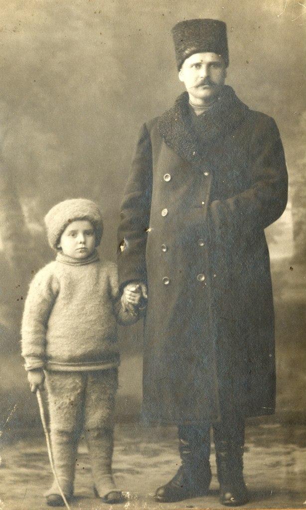 Демид и Федор. Днепропетровская область 1914