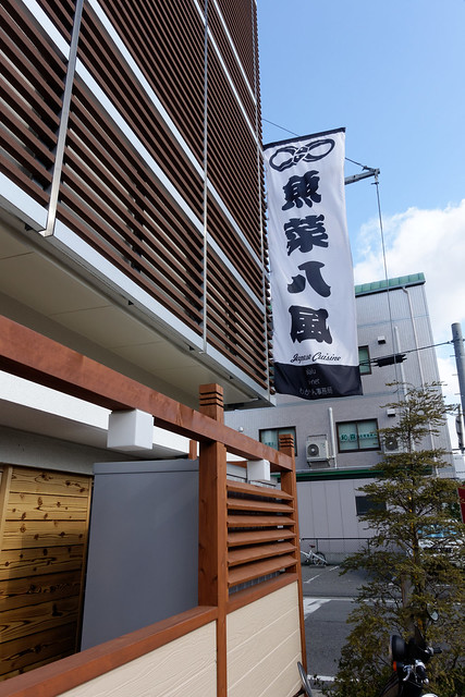 Gyosai Happu