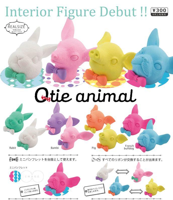首款以家飾為主題的轉蛋誕生!Qtie Animal 讓你的家變的更可愛~