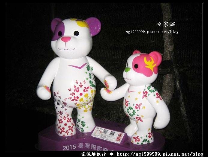 2014 11 15 台中.朝馬.秋紅谷.泰迪熊