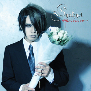 "Synk;yet's 4th single ""Aizou no Femme Fatale"" goes on sale March 4 2015"