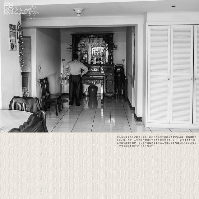 20141026PO-003