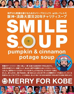 soup_smile