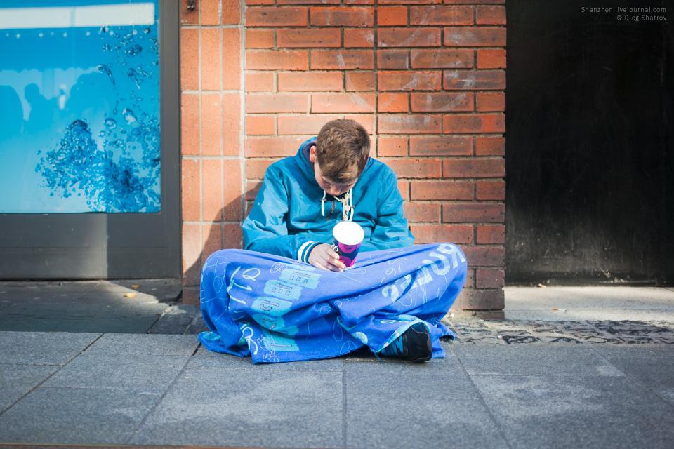 Dublin Young homeless