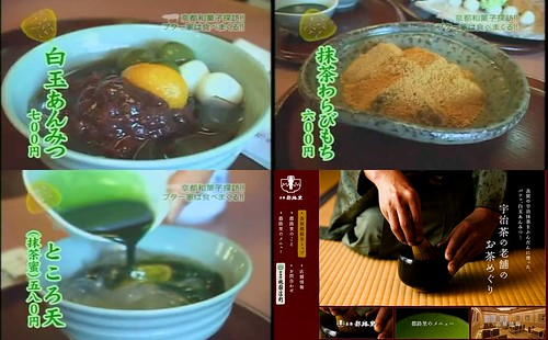 saryo-tsujiri-menu
