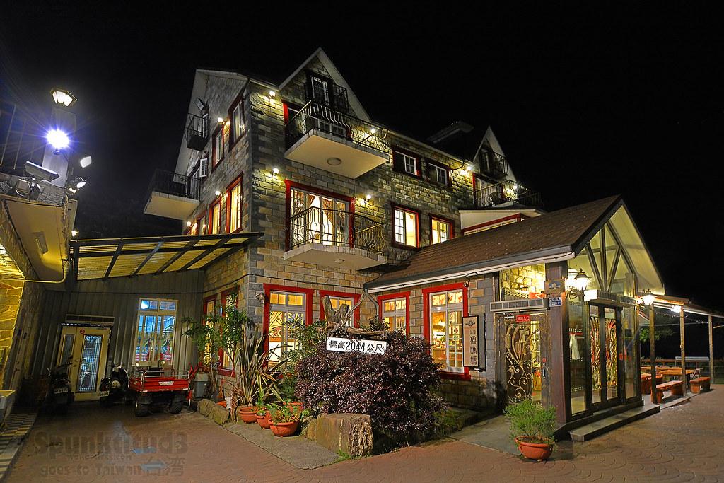 清境魯媽媽雲南擺夷料理 Cingjing Lumama Yunnan Restaurant