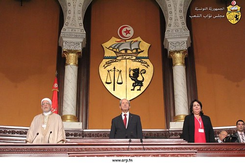 Tunisia's New Assembly Elects Its Speaker and Deputies