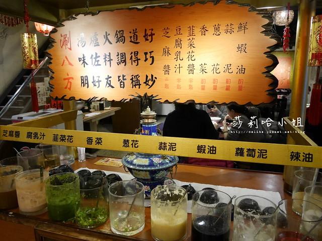 台北新店酸菜白肉鍋蒙古烤肉吃到飽涮八方