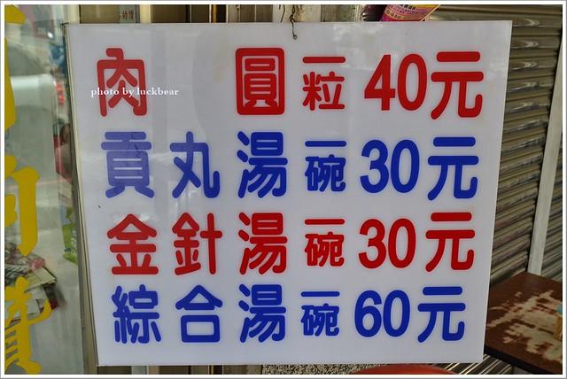 台東美食榕樹下米苔目藍蜻蜓速食蕭家有夠讚肉圓015