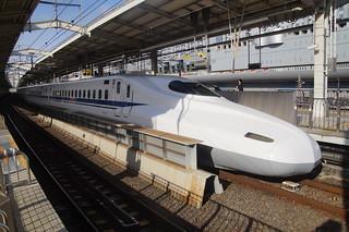 028 Shinkansen