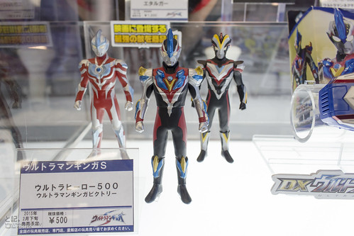 NewYear!_Ultraman_All_set!!_2014_2015_New_item-2