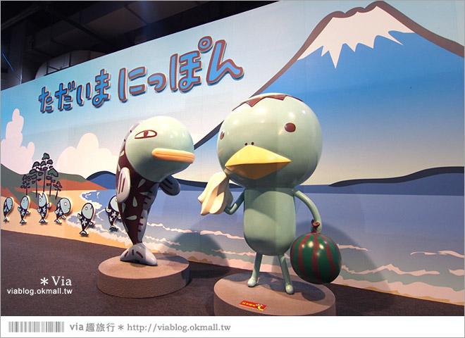 【阿朗基愛旅行】台北華山藝文特區阿朗基展~跟著阿朗基一起環遊世界去!43