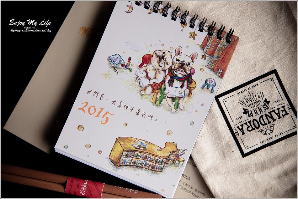 IMG_9957.CR2 校正-1_副本
