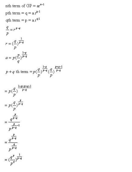 RD-Sharma-class-11-Solutions-Chapter-20-geometric-Progressions-Ex-20.1-Q-17