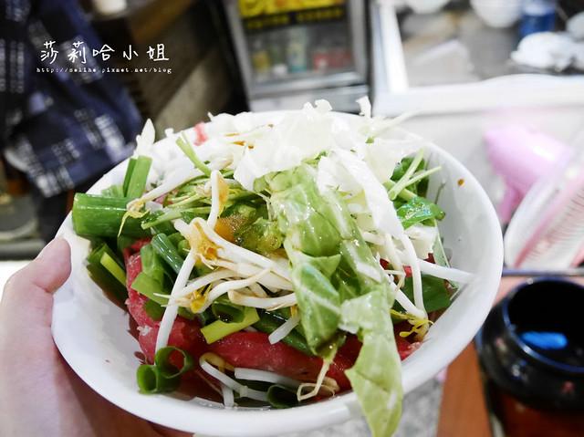 台北新店酸菜白肉鍋蒙古烤肉吃到飽涮八方 (4)